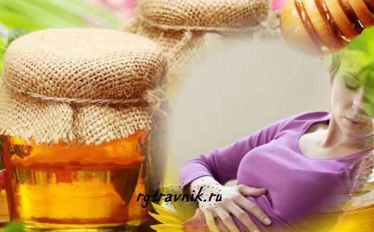 применение меда от гастрита